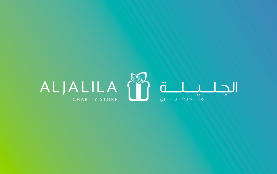 aljalila-charity-store-cover